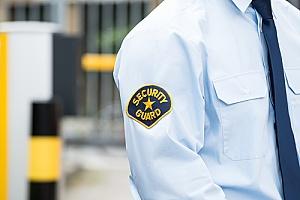 制服保安做保安